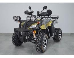Comman Scorpion 200cc