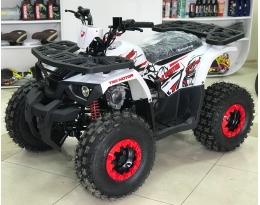 Квадроцикл Forte Hunter 125 Белый