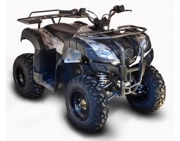 Hyper 150 Camo