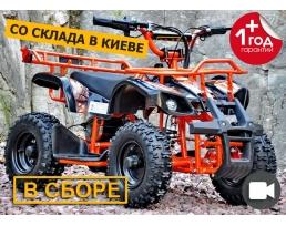 Детский электроквадроцикл Viper-Crosser (Собранный + год гарантии)