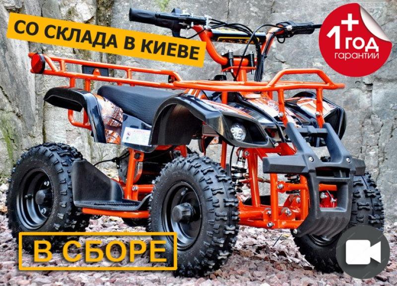 Электроквадроцикл Viper-Crosser EATV 90505 оранж в сборе