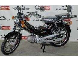 Kanuni Nostalgia 110cc