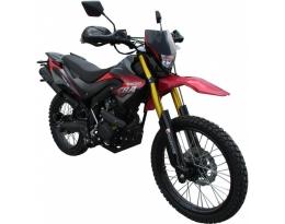 Мотоцикл FORTE FT250GY-CBA (Красно-черный)