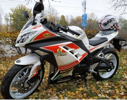 Мотоцикл KV HT250-3A SPORT (Белый)