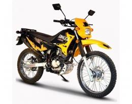 Мотоцикл QINGQI LIGER I