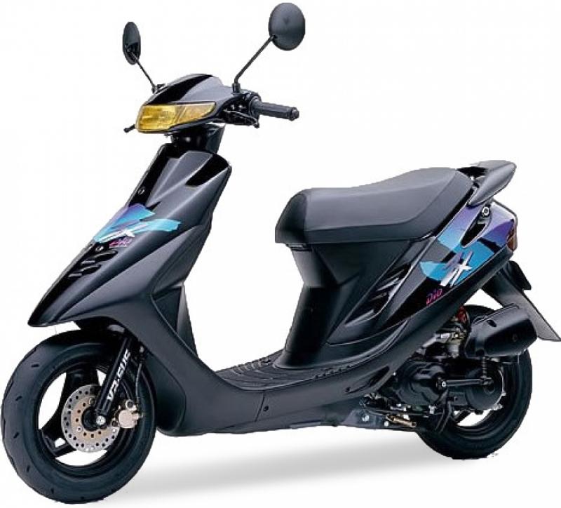 Honda Dio AF 28 ZX