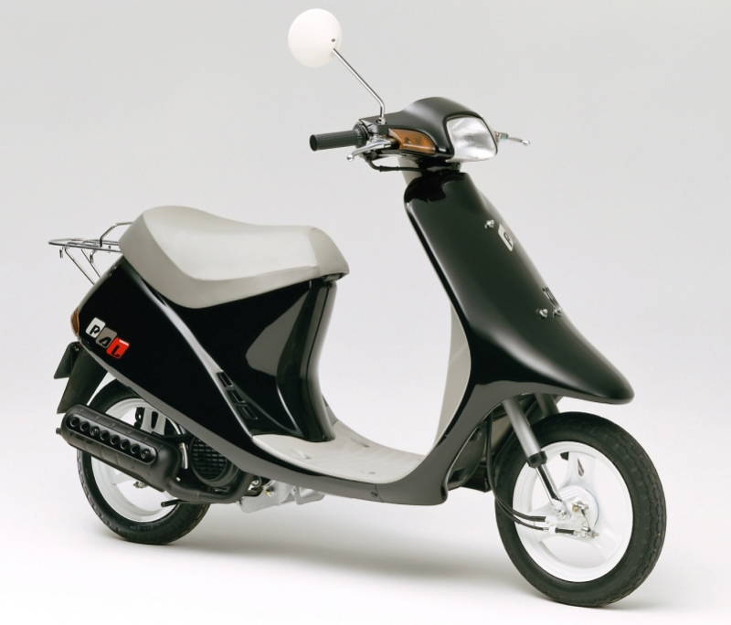Honda Pal AF 17
