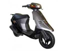 Suzuki Adress AD50
